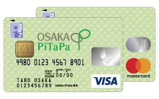OSAKA PiTaPa - 乗って、買って...